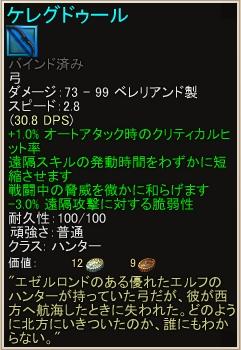 f0077458_19124192.jpg