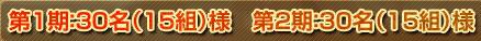 f0115259_1450740.jpg