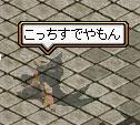 f0115259_16463167.jpg