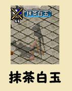f0115259_1685487.jpg