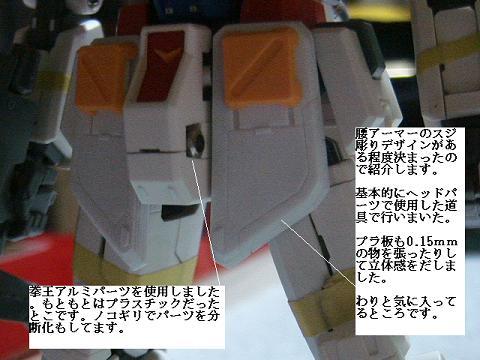 b0084063_31636.jpg