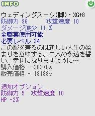 b0069074_2325256.jpg