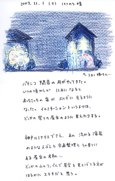 f0072976_22294898.jpg