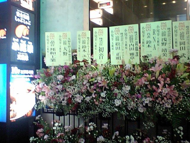 小尾羊六本木店開店の写真その4_d0027795_18474711.jpg