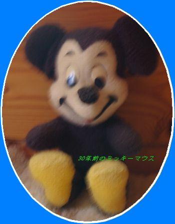 c0127703_3404174.jpg