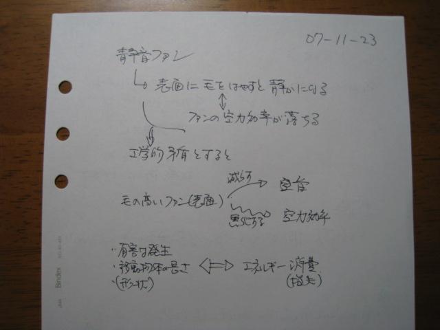 e0046206_2014893.jpg