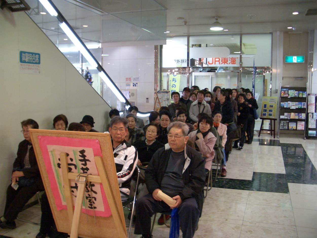 富士市の紙文化 紙バンド工芸!_f0141310_22133237.jpg