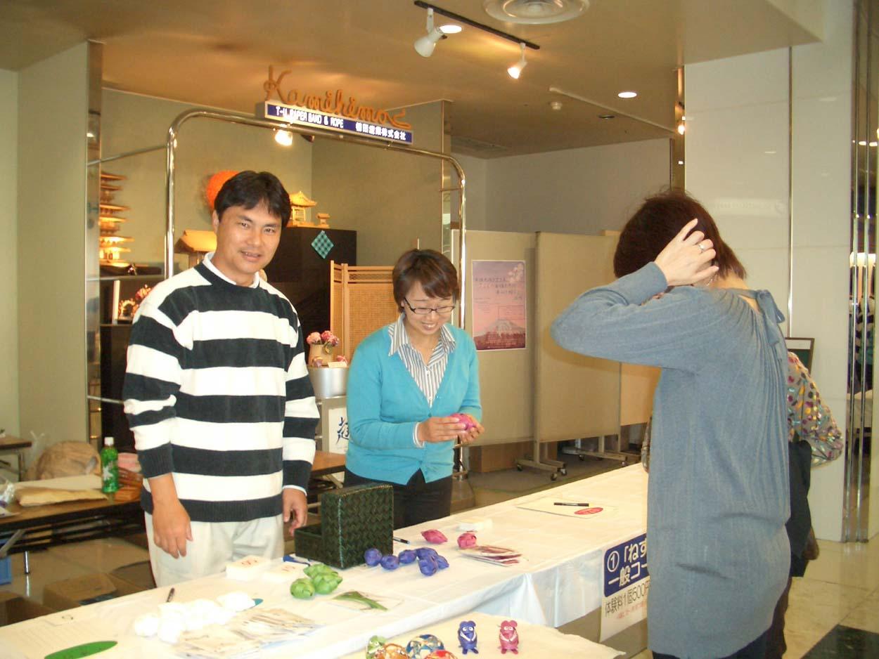 富士市の紙文化 紙バンド工芸!_f0141310_2228183.jpg