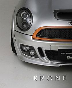 DuellさんR56デモカー展示、試乗会のご案内_c0079816_20531842.jpg