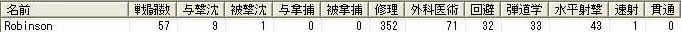 c0080816_193456.jpg