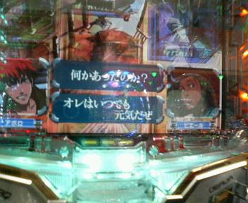 b0020017_1554577.jpg