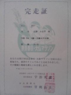 b0117118_187530.jpg