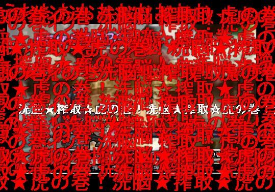 c0106921_12423792.jpg