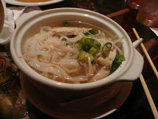 北新地 ベトナム料理 マダム・フォン_b0054727_2033473.jpg
