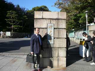 神戸大学& ぎょうざ 宇宙軒_b0054727_2143536.jpg