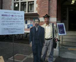 同志社大学ホームカミング_b0054727_2194848.jpg