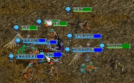 f0152131_17511998.jpg