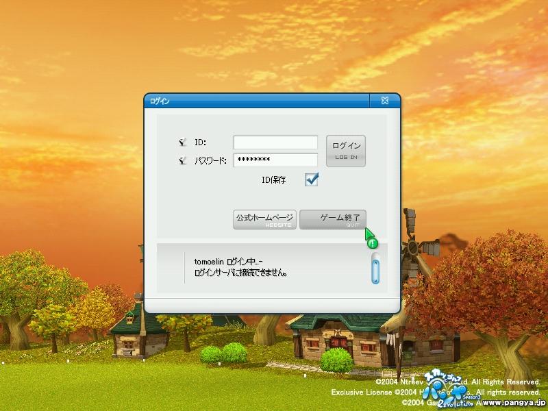 c0062037_1225450.jpg