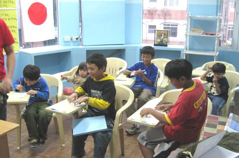 JANL国語教育分科会 活動開始 2007年12月1日_a0109542_0553843.jpg