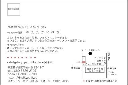 f0109946_23431939.jpg