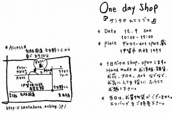 イベントのお知らせ☆_d0103450_20301336.jpg