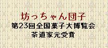 c0143177_19113954.jpg