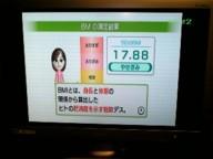 b0002580_159429.jpg