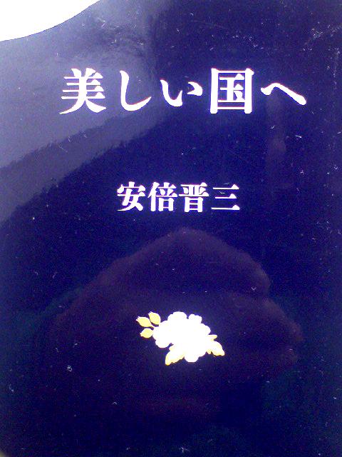 f0136780_253196.jpg