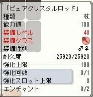 b0061582_14485290.jpg