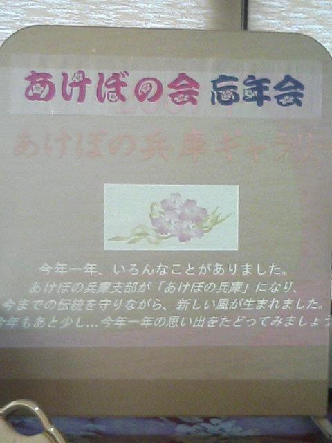 a0074487_015517.jpg