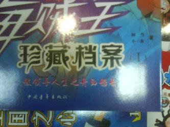 f0154695_2003441.jpg