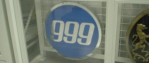 b0090997_16155330.jpg