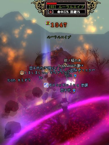 c0132497_13491929.jpg