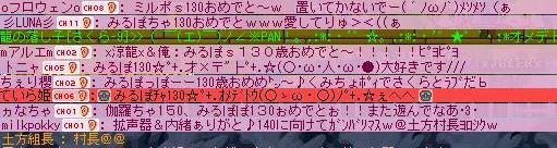 d0025700_164424100.jpg