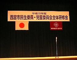 認知症を学び地域で支えよう<アクティブライフ夙川>_c0107602_1764455.jpg