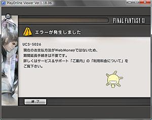 a0010805_17424761.jpg