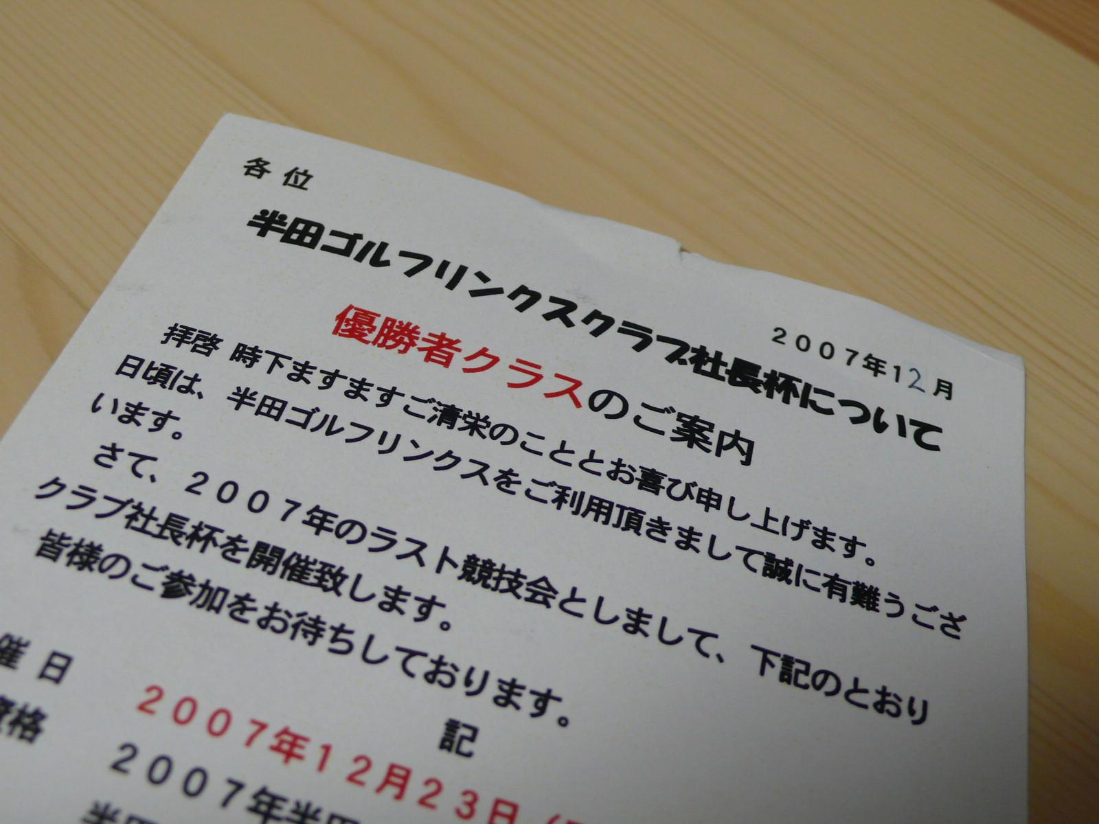 f0030706_2217481.jpg