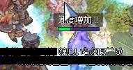 b0098610_1916750.jpg