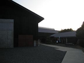 猿田彦神社参拝旅行_d0105615_1927947.jpg