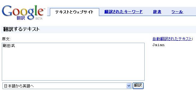 b0025419_14582073.jpg