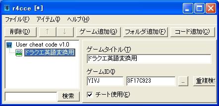 b0030122_172533.jpg
