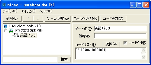 b0030122_174074.jpg