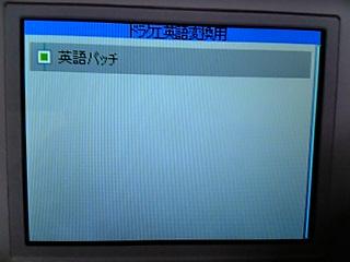 b0030122_18957.jpg