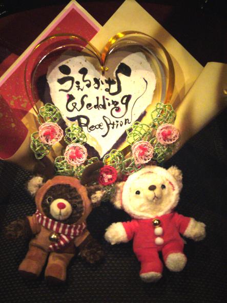 December,1☆_b0097224_23254562.jpg