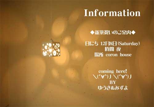 f0139432_9473938.jpg