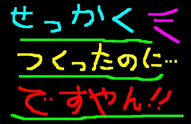 f0056935_2041494.jpg