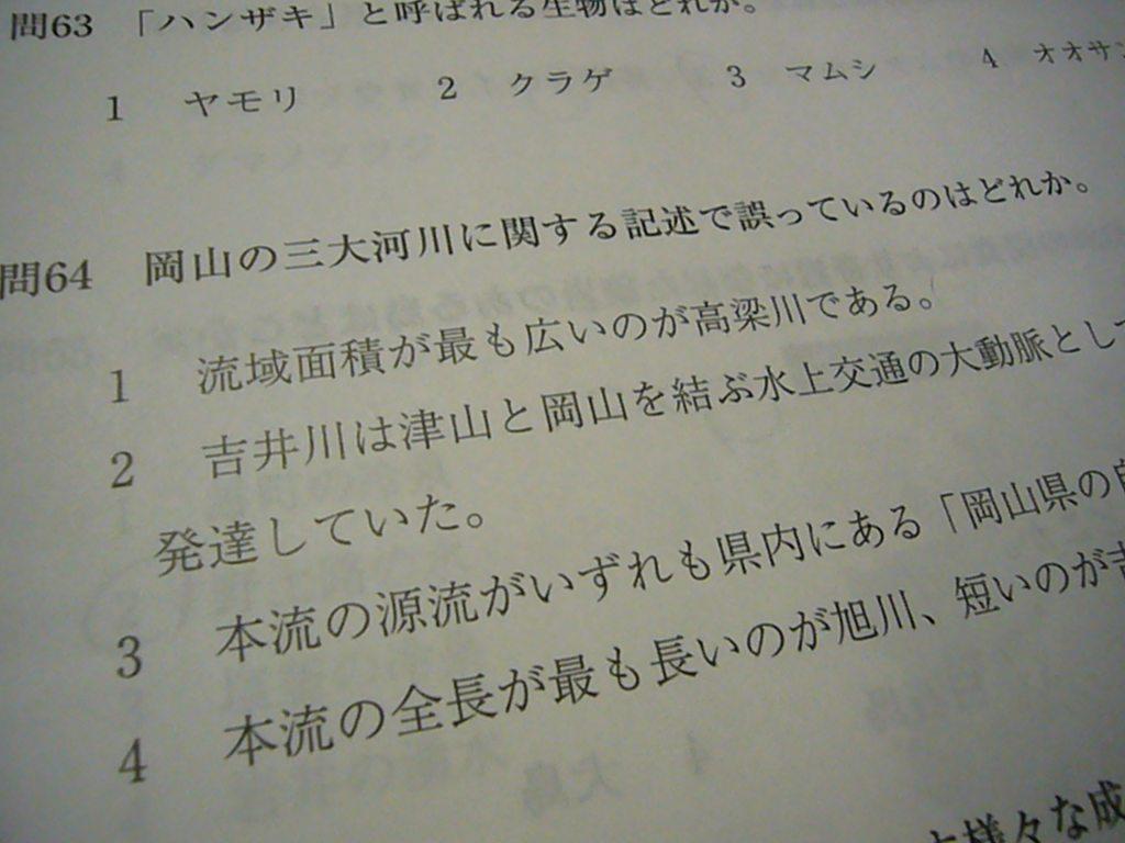 f0108049_0302121.jpg