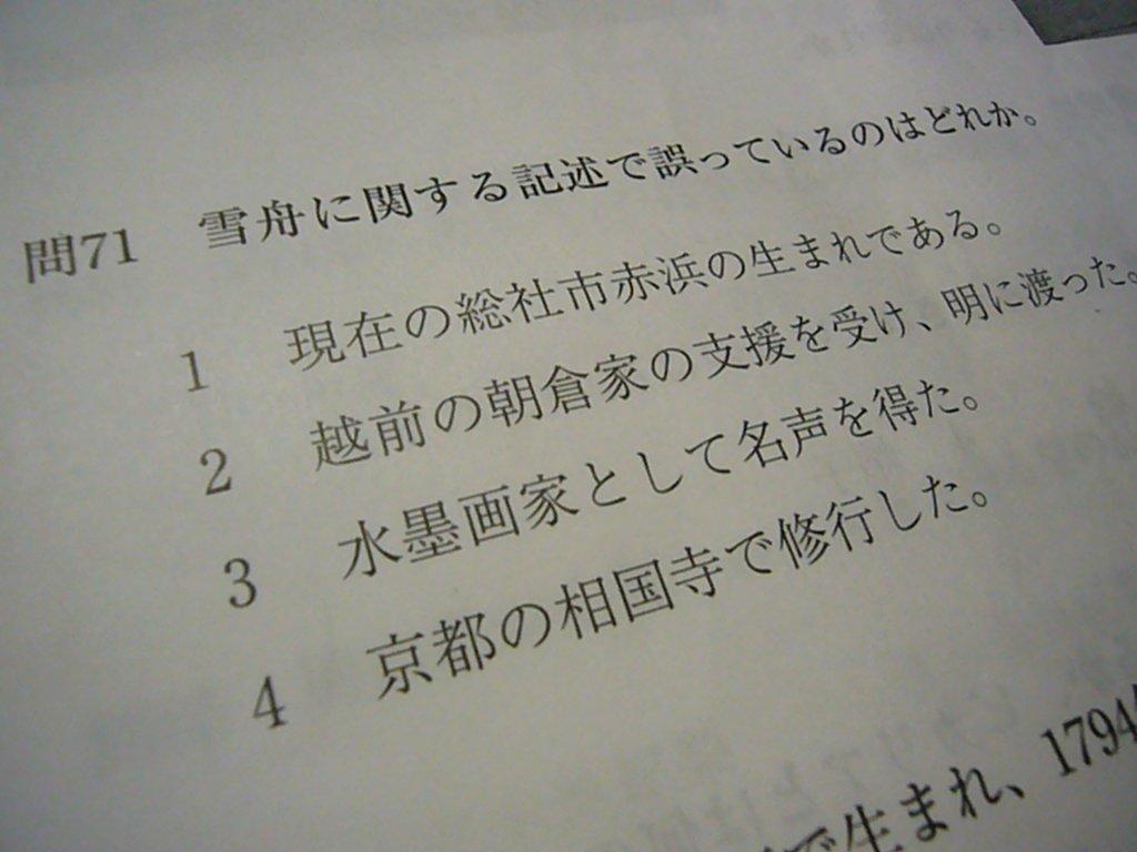 f0108049_030678.jpg