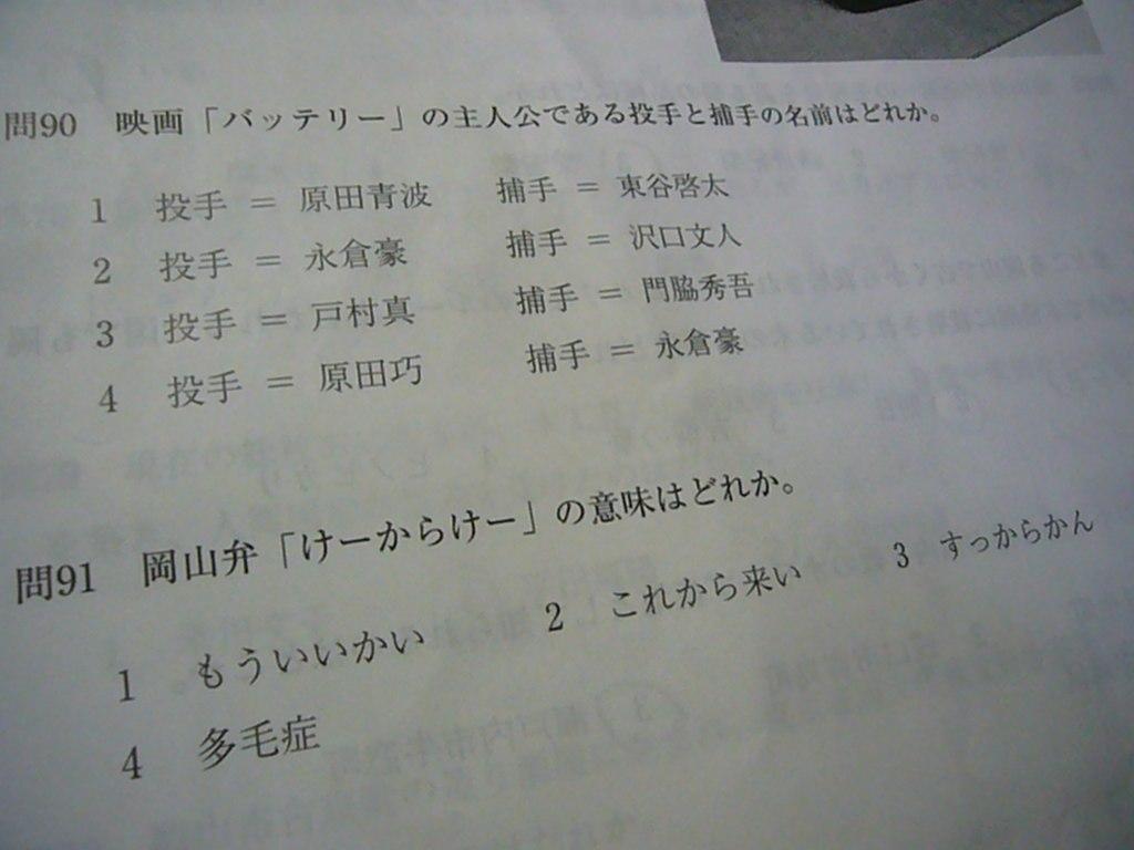 f0108049_03683.jpg