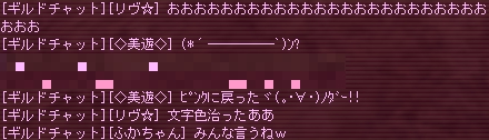 a0099556_19563587.jpg